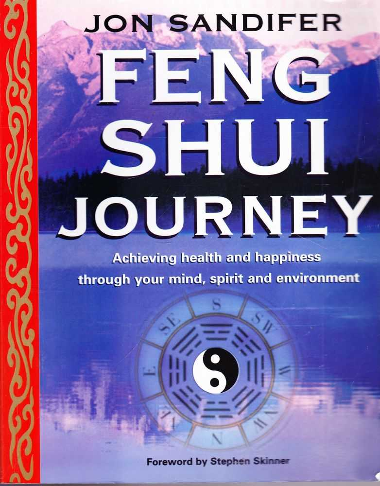 Feng Shui Journey: Achieving health and Happiness Through Your Mind, Spirit and Environment, Jon Sandifer