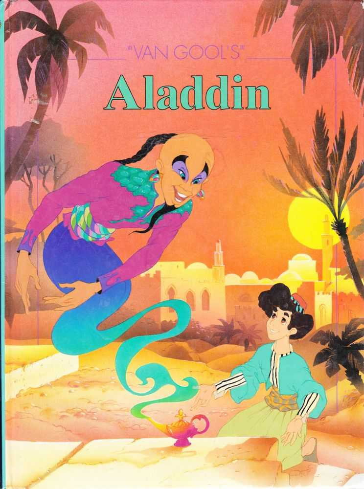 Van Gool's Aladdin, No Author Creidted