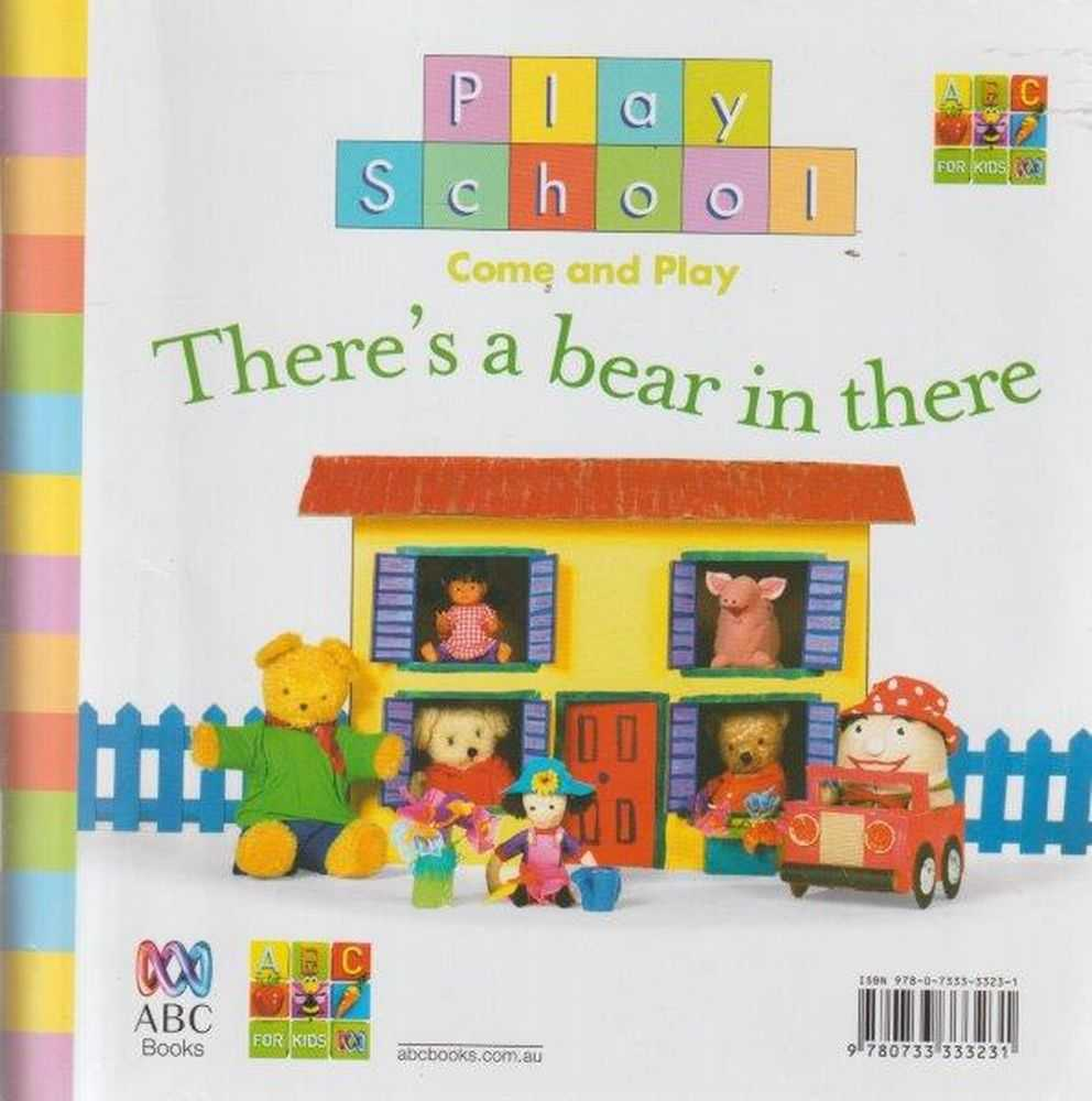 Two Books In One: There's A Bear In There / Let's Play Dinosaurs!, Play School