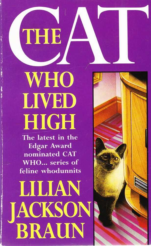 The Cat Who Lived High, Lilian Jackson Braun