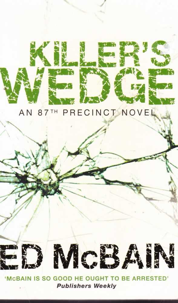 Killer's Wedge [An 87th Precinct Novel], Ed McBain