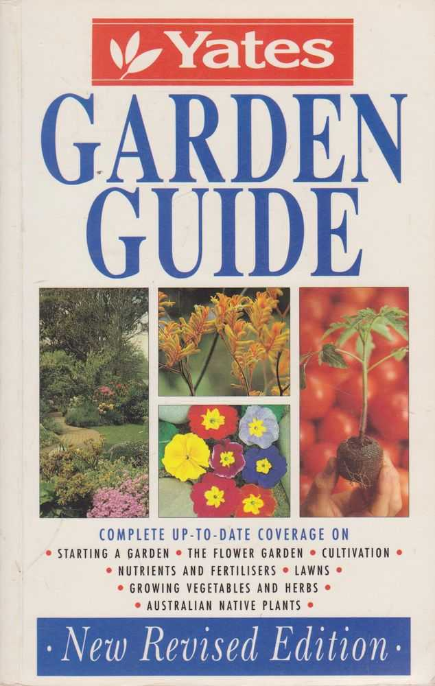 Yates Garden Guide: Complete Up-To-Date Coverage, Various Contributors