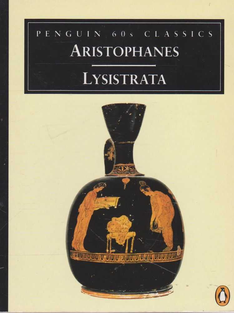 Lysistrata [Penguin 60's Classics], Aristophanes [Trtanslated by Alan h. Sommerstein]