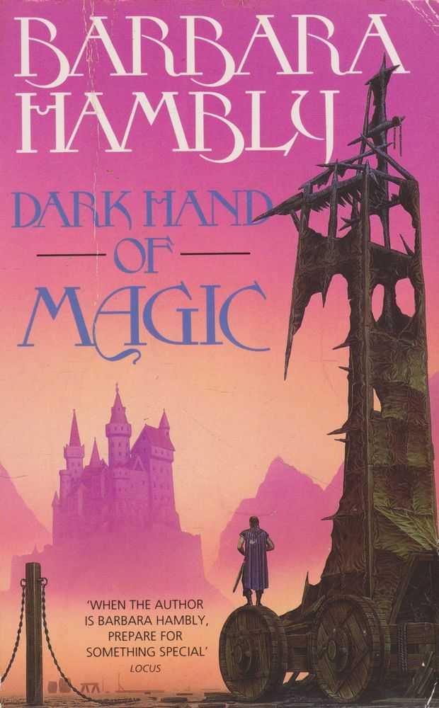 Dark Hand of Magic, Barbara Hambly