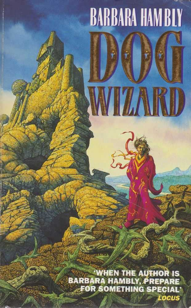 Dog Wizard, Barbara Hambly