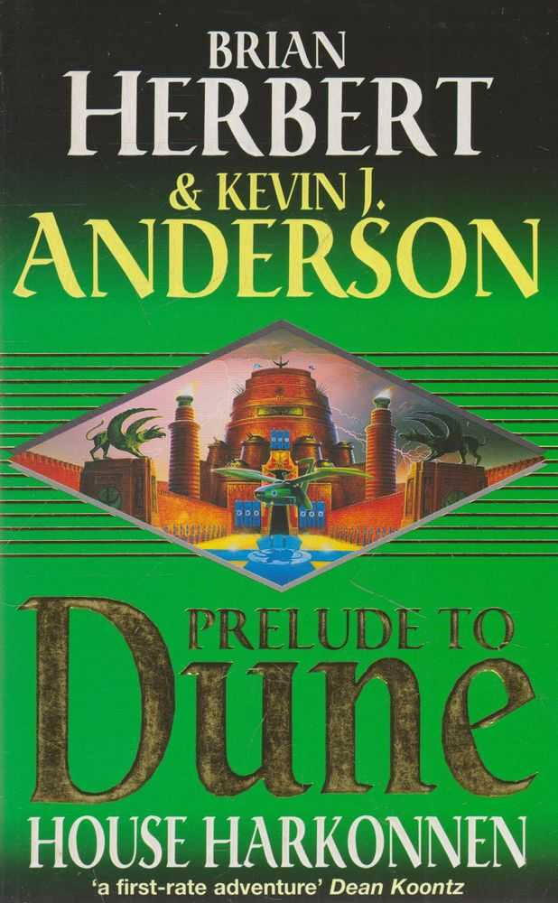 Prelude to Dune: House Harkonnen, Brian Herbert & Kevin J. Anderson
