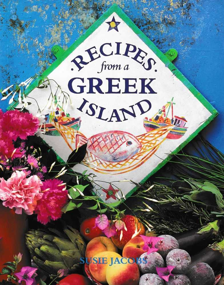 Recipes from a Greek Island, Susie Jacobs