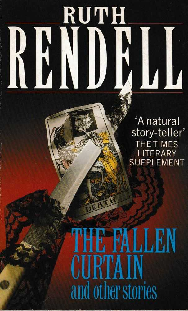 The Fallen Curtain and Other Stories, Ruth Rendell