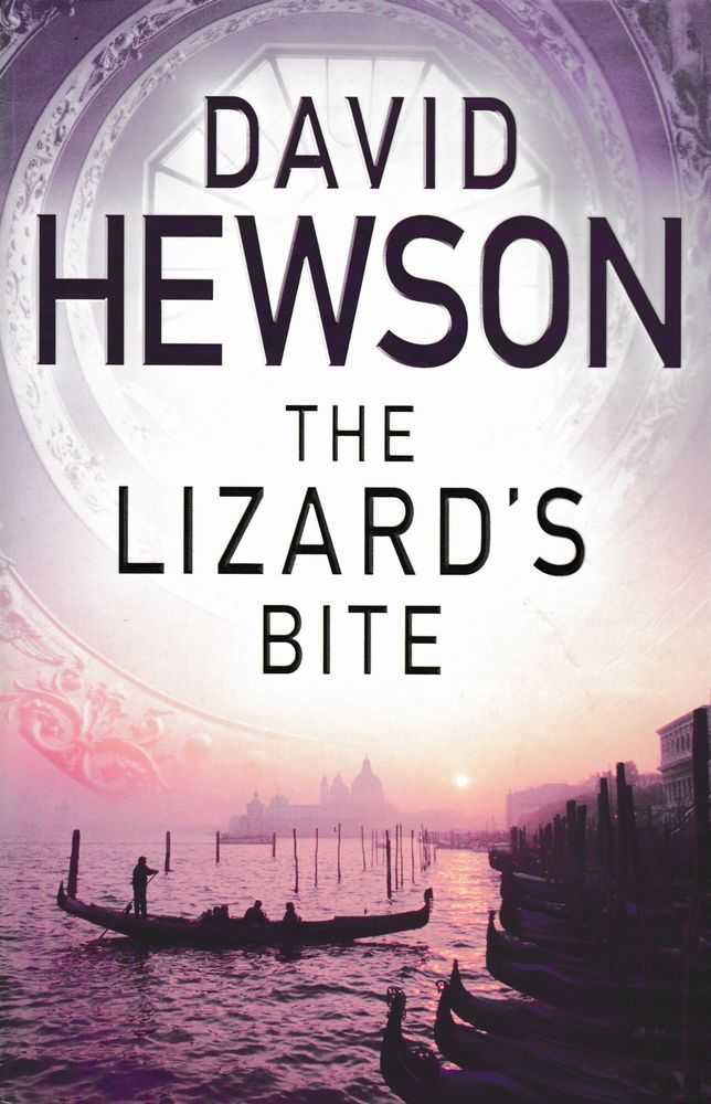The Lizard's Bite, David Hewson