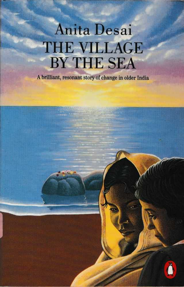 The Village By The Sea: An Indian Family Story, Anita Desai