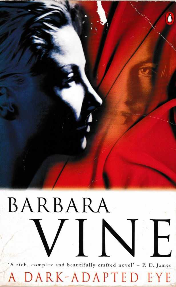 A Dark-Adapted Eye, Barbara Vine