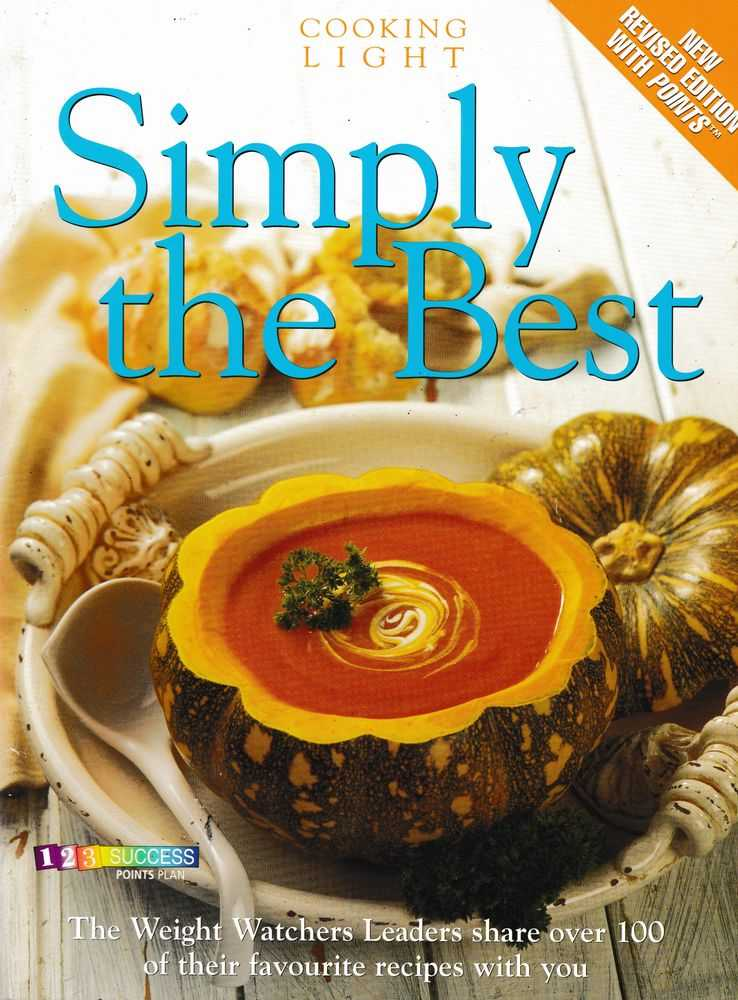 Cooking Light: Simply The Best, Weight Watchers