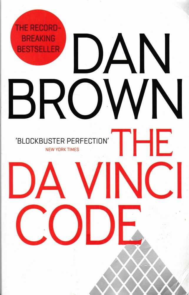 The Da Vinci Code, Dan Brown