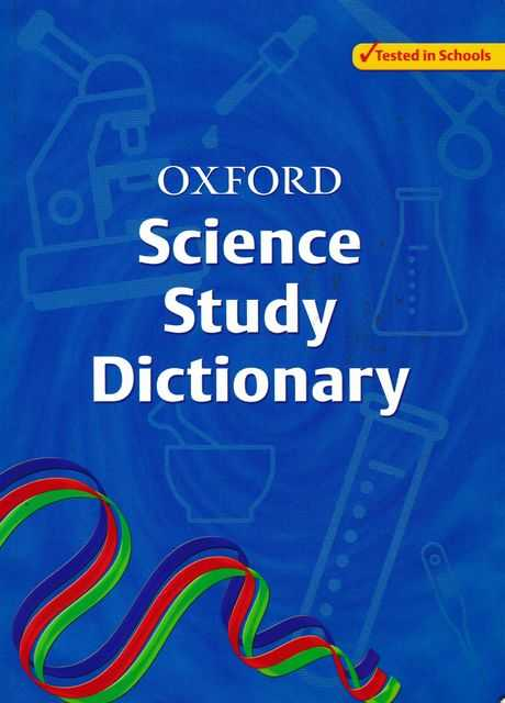 Oxford Science Study Dictionary, Chris Prescott