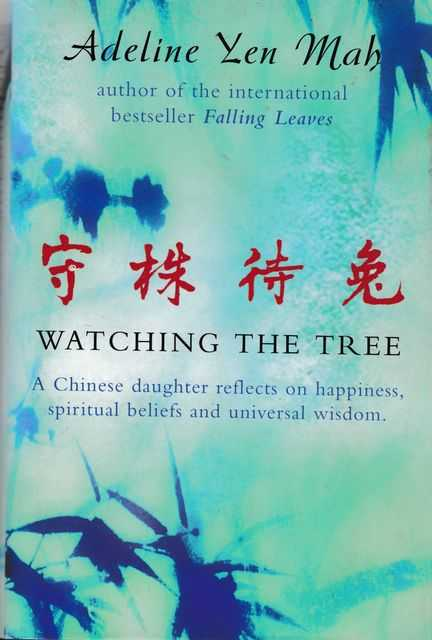Image for Watching The Tree: A Chinese Daughter Reflects on Happiness, Spiritual Beliefs an Universal Wisdom