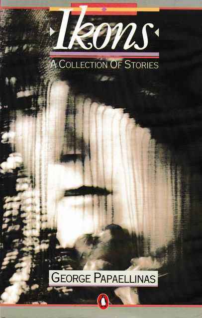 Ikons: A Collection of Stories, George Papaellinas
