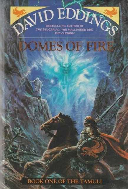 Domes of Fire [Book One of The Tamuli], David Eddings