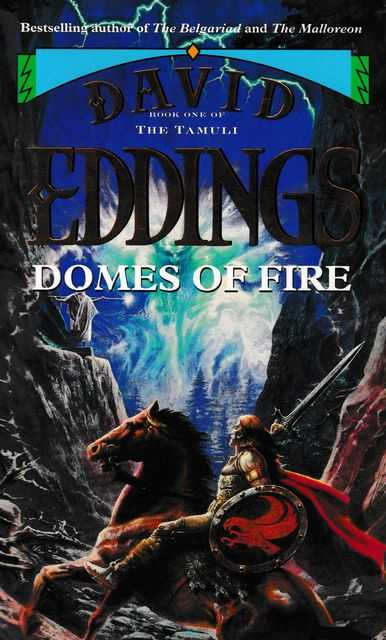 Domes of Fire [The Tamuli Book One], David Eddings