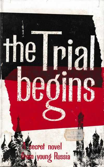 The Trial Begins, Abram Tertz
