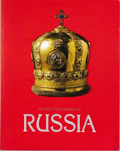 Secret Treasures of Russia : One Thousand Years of Gold and Silver from the State History Museum Moscow Art, Exhibitions Australia, Art Exhibitions Australia