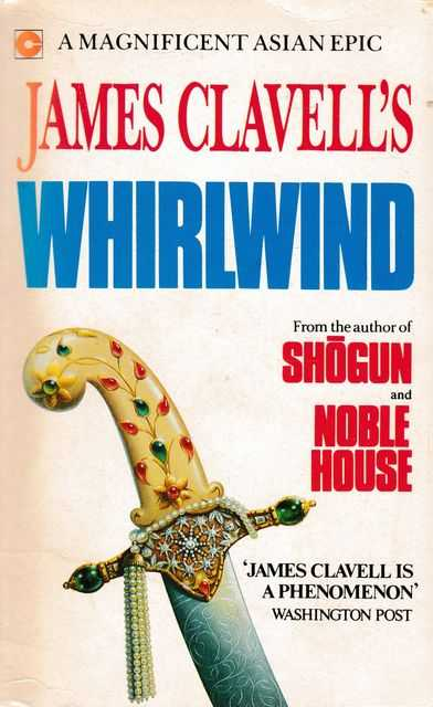 Whirlwind, James Clavell