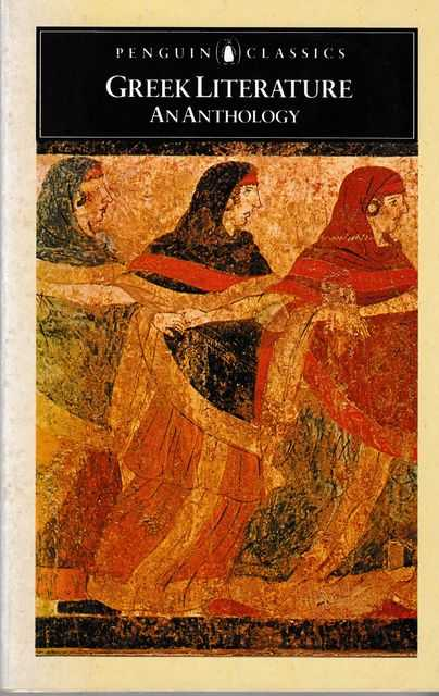 Greek Literature: An Anthology, Michael Grant [Chosen]