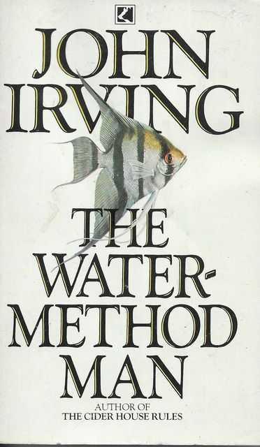The Water-Method Man, John Irving