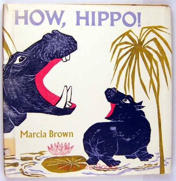 How, Hippo, Brown, Marcia