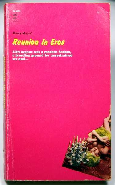 Reunion in Eros, Manis, Harry