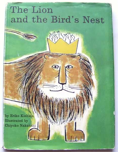 The Lion and the Bird's Nest, Kishida, Eriko