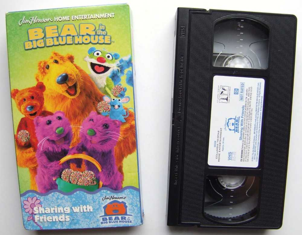 Bear in the Big Blue House: Sharing with Friends [VHS]