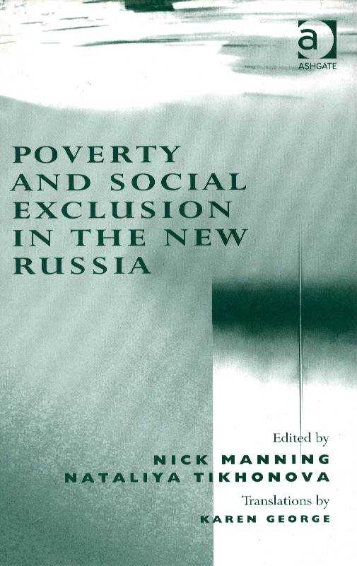 TIKHONOVA, NICK MANNING & NATALIYA - Poverty and Social Exclusion in the New Russia
