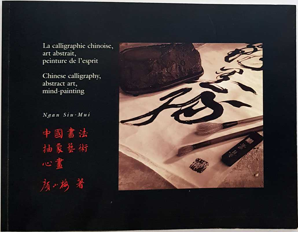 Chinese Calligraphy, abstract art, mind painting, Ngan Siu-Mui
