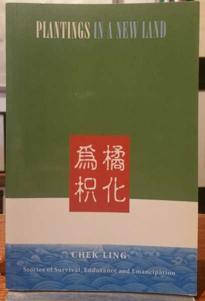 Plantings In A New Land: Stories of Survival, Endurance and Emancipation, Chek Ling