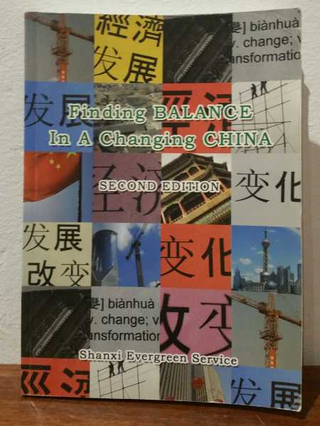 Finding Balance In A Changing China, Suzanne Rowe; Mark Strand; Andrew Kaiser