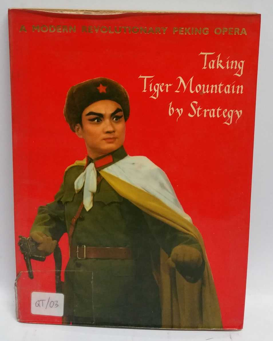 Taking Tiger Mountain by Strategy: A Modern Revolutionary Peking Opera, Peking Opera Troupe of Shanghai